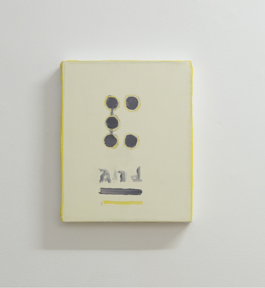 Bruno Dunley | Braille VI, 2014